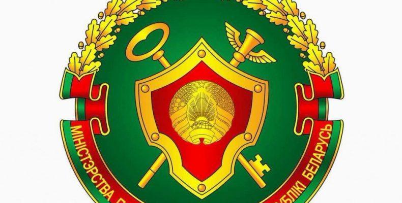 Инспекции Министерства по налогам и сборам Республики Беларусь