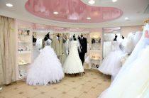 Свадебные наряды и услуги