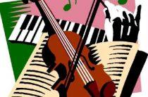 Музыкальные школы