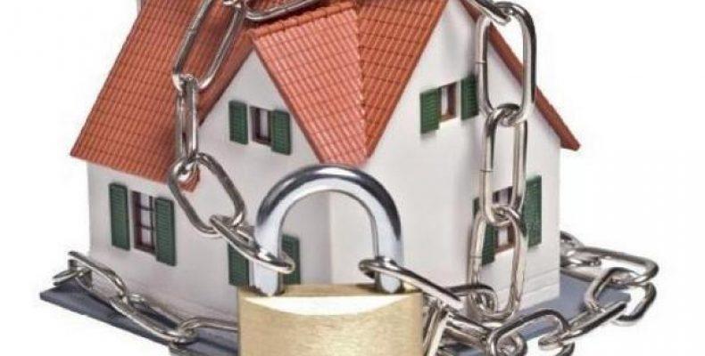 Охрана недвижимости. Службы охраны Охранные системы и оборудование