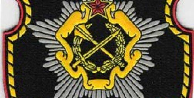 Военные комиссариаты и комендатуры