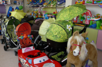 Прокат детских товаров
