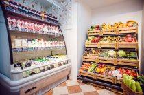 Магазины продовольственные