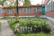 Детские сады и ясли