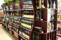 Магазины алкогольных напитков