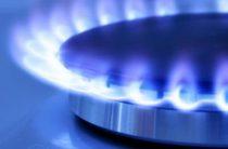 Газ: прием заказов, расчетов