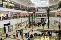 Магазины: супер- и гипермаркеты