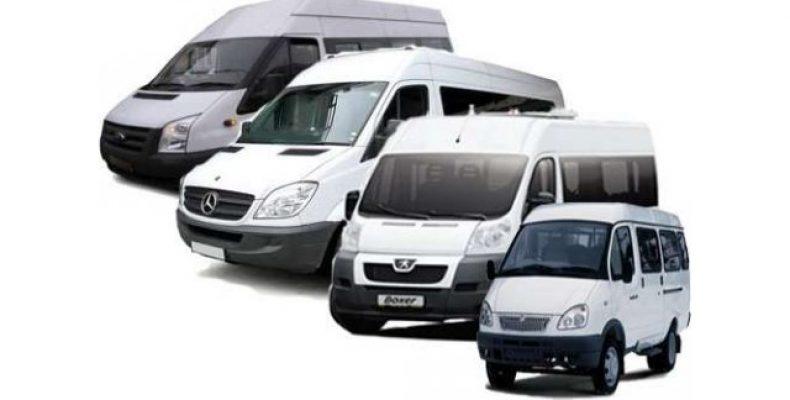 Транспортные услуги: пасажирские перевозки