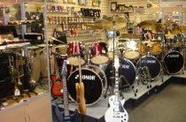 Музыкальные инструменты, оборудование и товары