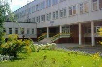 Школы, гимназии