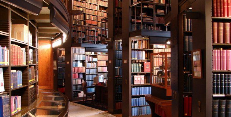 Магазины книжные